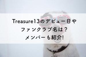 クラブ treasure ファン